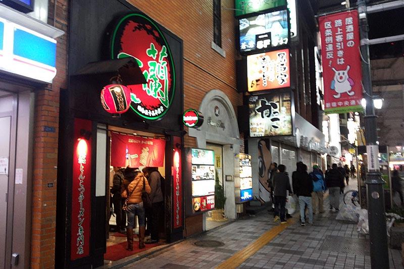 ร้านอิชิรัน สาขาชิบูย่า เมืองโตเกียว
