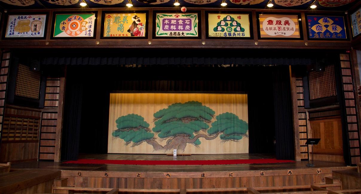 คาบูกิ(Kabuki) ศิลปะการแสดงเก่าแก่ของญี่ปุ่น
