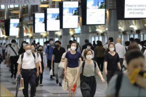 ญี่ปุ่นพบไวรัสโคโรนากลายพันธุ์! คล้ายชนิดระบาดในสหราชอาณาจักร-แอฟริกาใต้