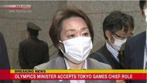นางฮาชิโมโตะ เซโกะตัดสินใจรับตำแหน่งประธานคณะกรรมการจัดการแข่งขันโตเกียวโอลิมปิก