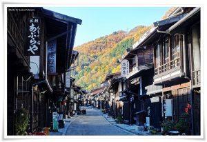 หมู่บ้านชนบทน่าเที่ยวในเมืองญี่ปุ่น